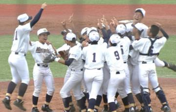 全国中学生都道府県対抗野球大会