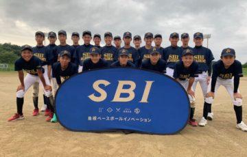 SBI ACADEMY 島根2019